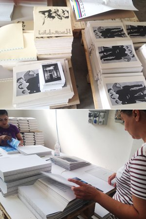 Our binders in Milan are busy creating Deluxe copies of YOKO ONO INFINITE UNIVERSE AT DAWN.
