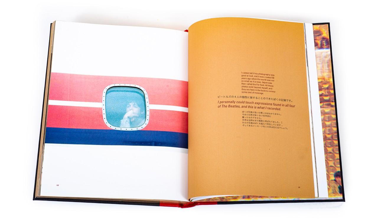 The Manuscript image 12