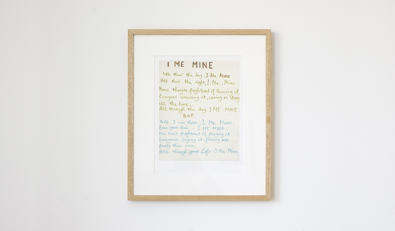 The Open Edition Lyric Print image 1
